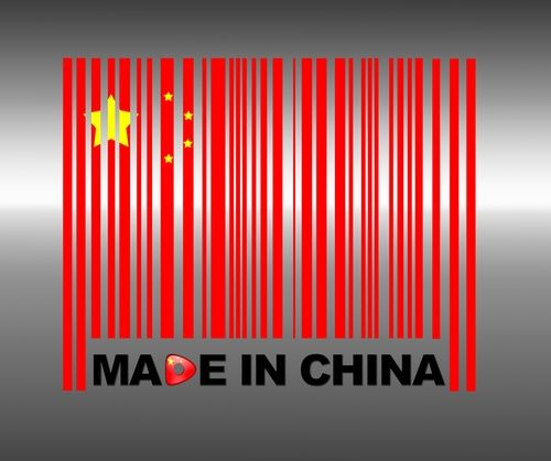 made in china - alvexo