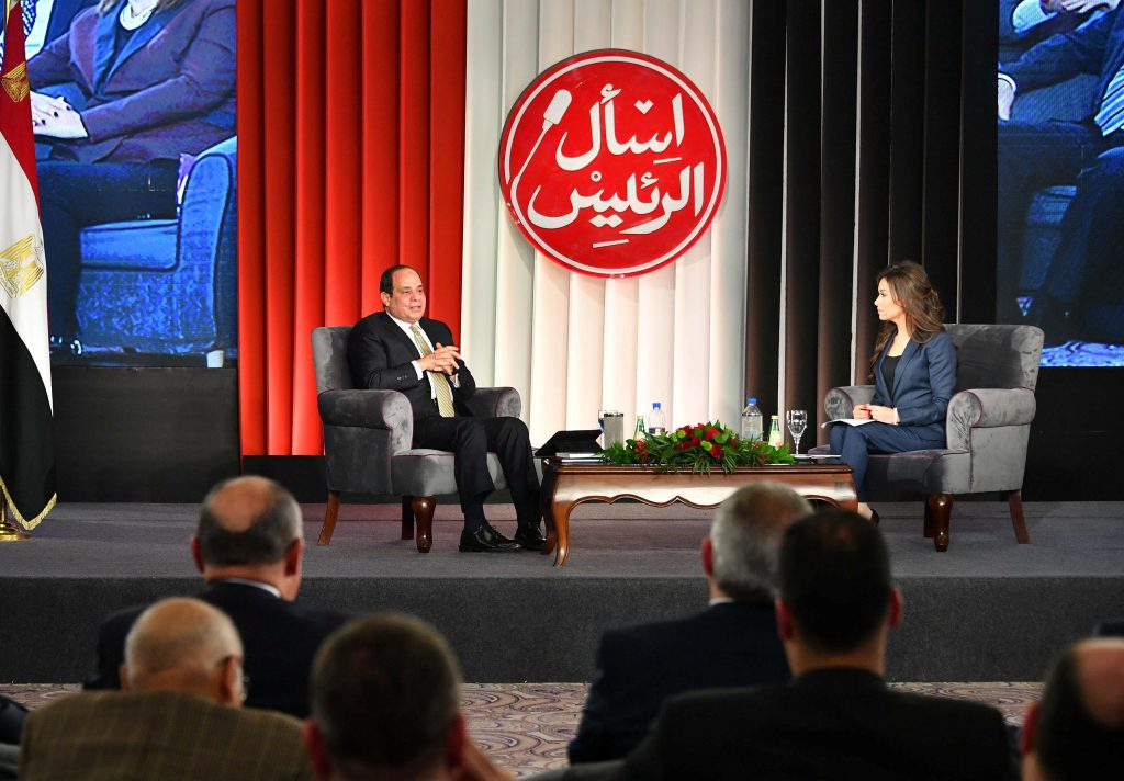 "Egyptian President Abdel Fattah Al Sisi attends a questions session at the ""Tale of a Homeland"" conference about dialogue with citizens to review the achievements made during his four-year tenure, in Cairo"